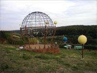 08-m-Planetarium