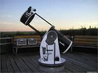 Teleskop-14-Zoll-1